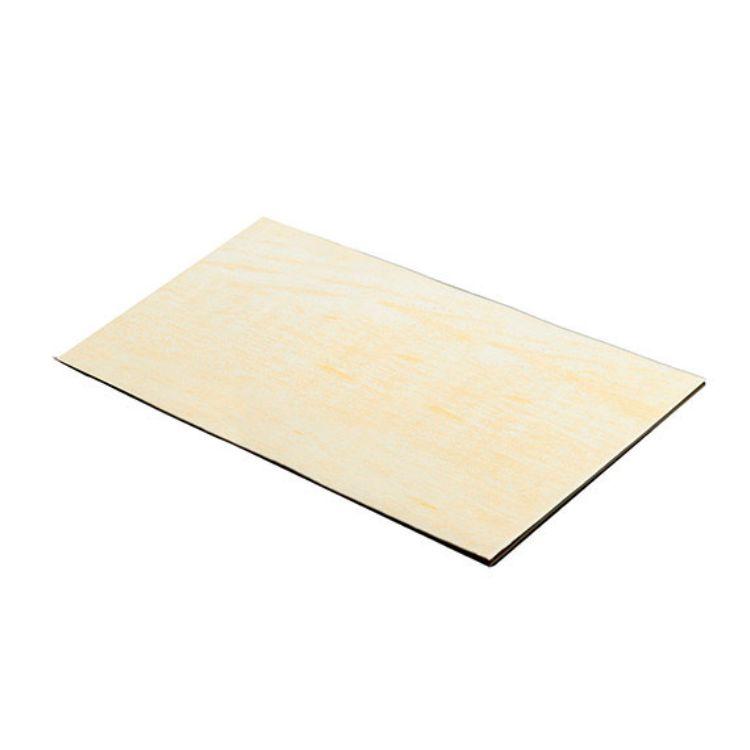 Blätterteigplatte 2,5mm